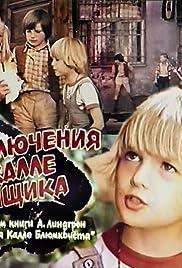 Priklyucheniya Kalle-syschika Poster