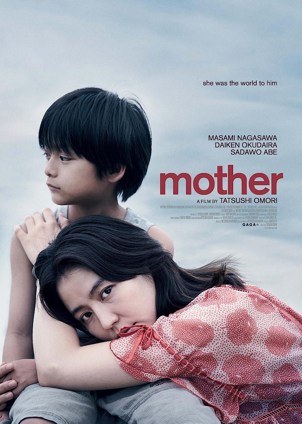 MOTHER マザー (2020) Subtitle Indonesia