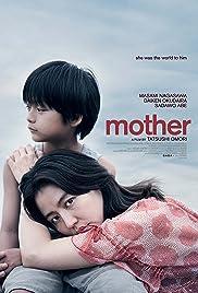 Мать(2020)