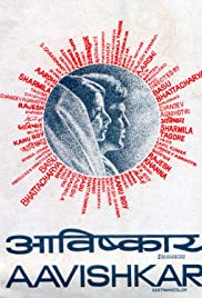 Avishkaar 1974 Hindi Movie WebRip 300mb 480p 900mb 720p 2GB 1080p