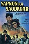 Sapnon Ka Saudagar (1968)