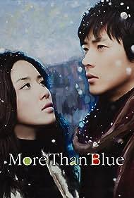 Seulpeumboda deo seulpeun iyagi (2009) Poster - Movie Forum, Cast, Reviews