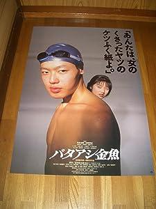 Movie downloads for psp online for free Bataashi kingyo Japan [480i]