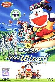 Doraemon: Nobita to fushigi kazetsukai Poster