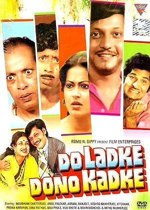 Do Ladke Dono Kadke movie, song and  lyrics
