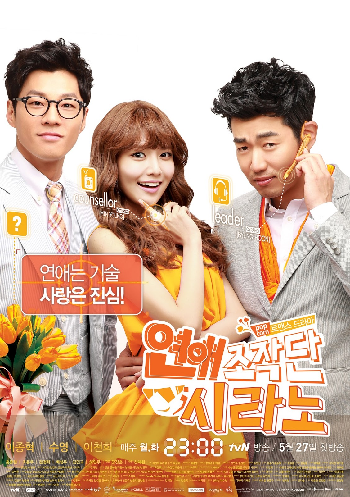 Download k-drama Dating-Agentur cyrano