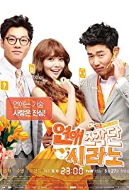 Download korean drama dating agency