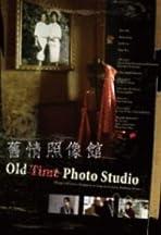 Old Time Photo Studio