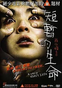 Watch online hollywood movie speed 2 Duan zhan de sheng ming Hong Kong [1080i]