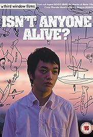Ikiterumono wa inainoka(2012) Poster - Movie Forum, Cast, Reviews