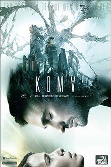 Coma (I) (2019)