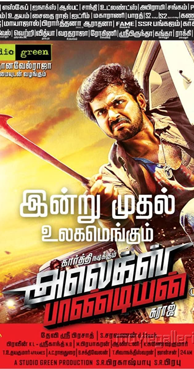 Alex Pandian Torrent Download