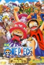 One piece: Chinjou shima no chopper oukoku