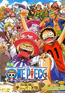 One piece: Chinjou shima no chopper oukoku full movie in hindi free download mp4