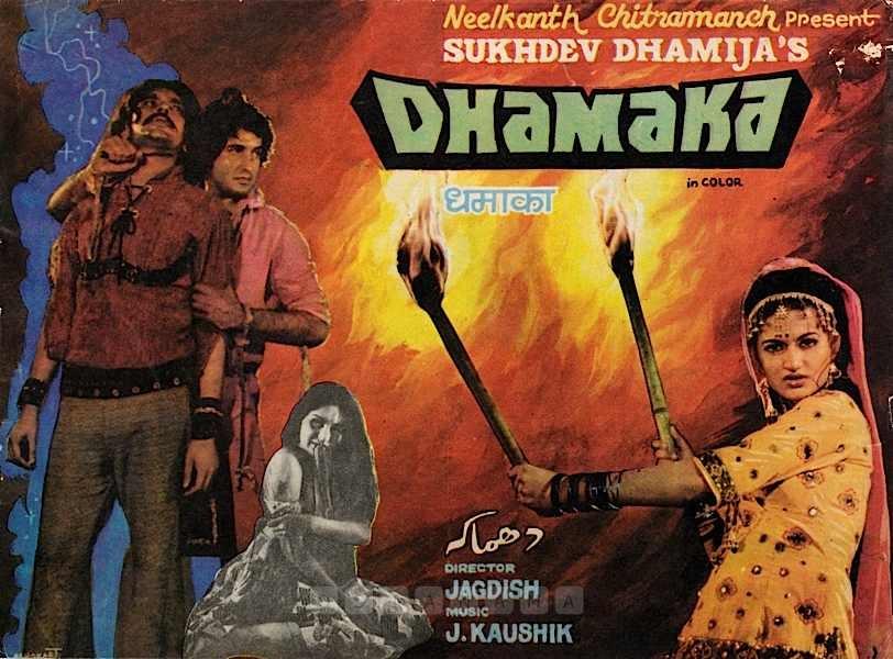 Dhamaka ((1980))