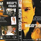 Ray Liotta, Joseph Fiennes, and Gretchen Mol in Forever Mine (1999)