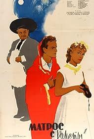Matros s Komety (1958)