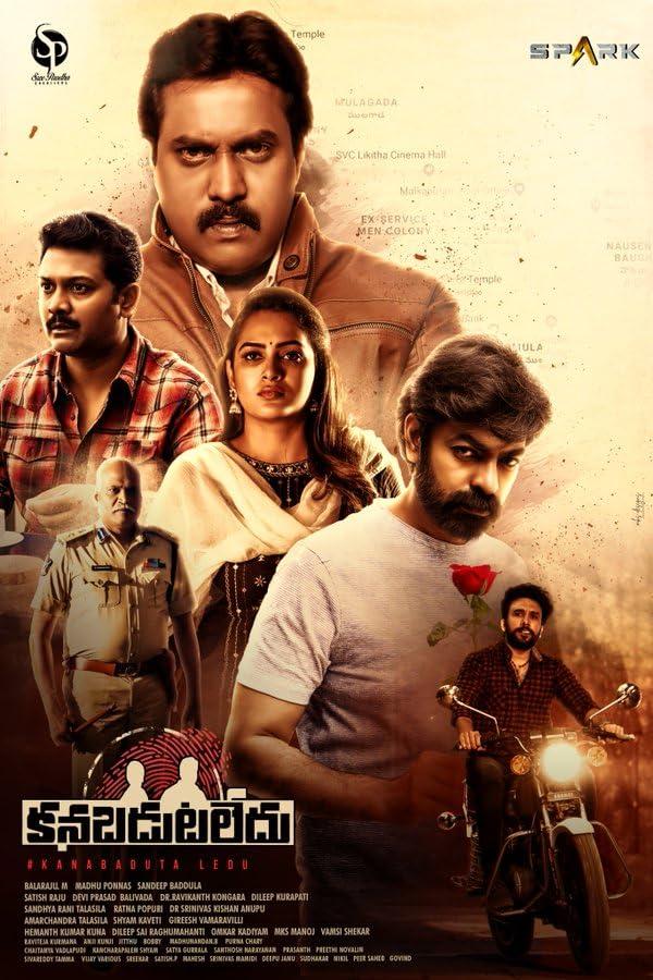 Kanabadutaledu (2021) Telugu HDRip 400MB ESub Download