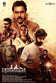 Kanabadutaledu (2021) HDRip Telugu Movie Watch Online Free