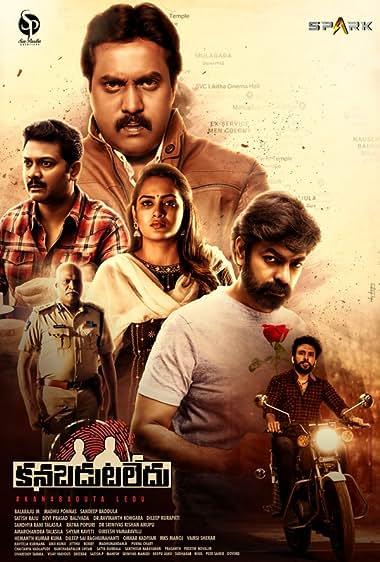 Kanabadutaledu (2021) Telugu