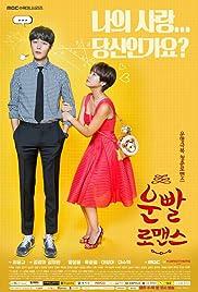 Woonppal Romaenseu (TV Series 2016) - IMDb