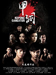 Kepong Gangster full movie with english subtitles online download