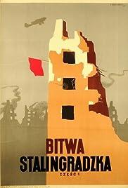Stalingradskaya bitva I Poster