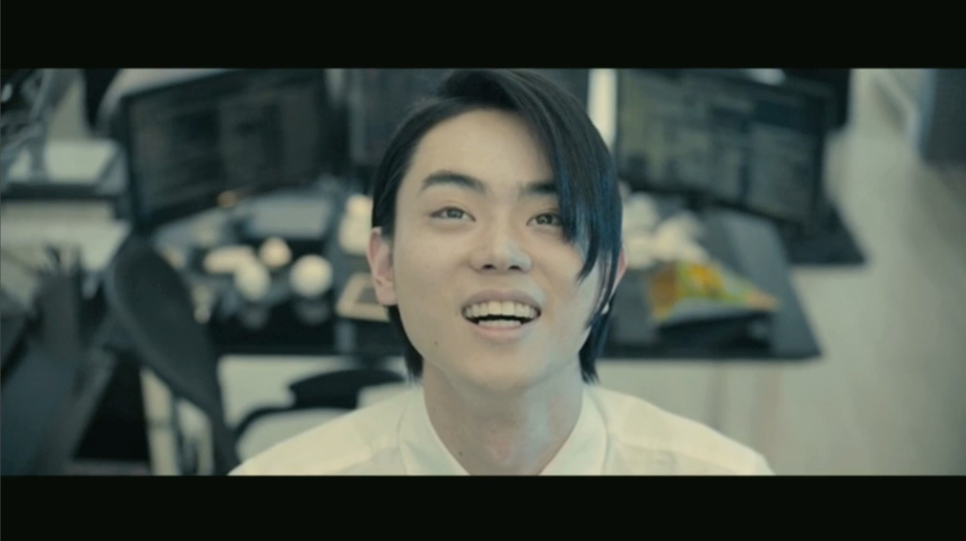 Masaki Suda in Death Note - Desu nôto: New Generation (2016)