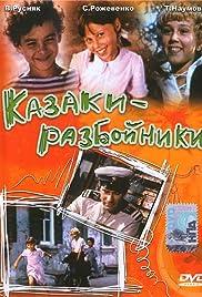 Kazaki-razboyniki Poster