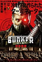 Primary image for Bunker: Project 12