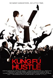 Kung Fu Hustle (2004) Poster - Movie Forum, Cast, Reviews
