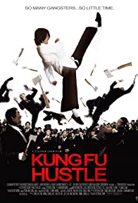 Primary photo for Kung Fu Hustle