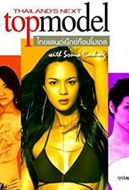 Thailand's Next Top Model (TV Series 2005) - IMDb