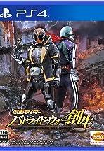 Kamen Rider Battride War: Genesis