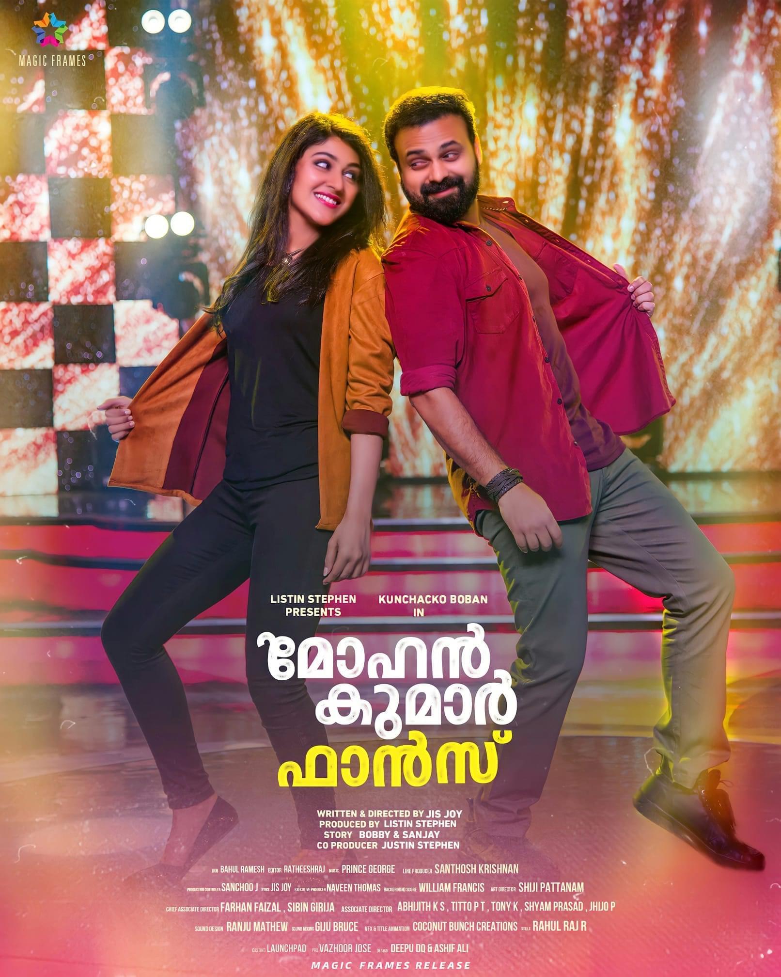 Mohan Kumar Fans (2021) (2021) Full Movie Download
