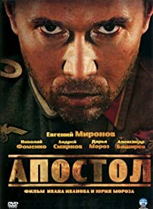Best site for free hd movie downloads Apostol Russia [HDRip]