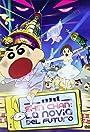 Crayon Shinchan Super Dimension the Storm Called My Bride