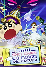 Watch Movie Kureyon Shin-chan Chojiku Arashi Wo Yobu Oira No Hanayome (2010)