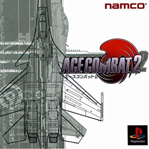 utorrent free download new movies Ace Combat 2 by none [DVDRip]