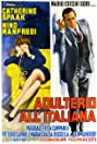 Adultery Italian Style (1966) Poster