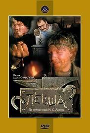 Levsha (1987) film en francais gratuit