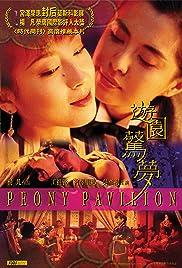 Peony Pavilion Poster