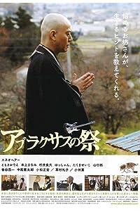 Downloading you tube movies Aburakurasu no matsuri by [QuadHD]