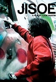 Jisoe(2005) Poster - Movie Forum, Cast, Reviews