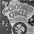 James Gleason, C. Henry Gordon, Ben Lyon, Zasu Pitts, and Irene Purcell in The Crooked Circle (1932)