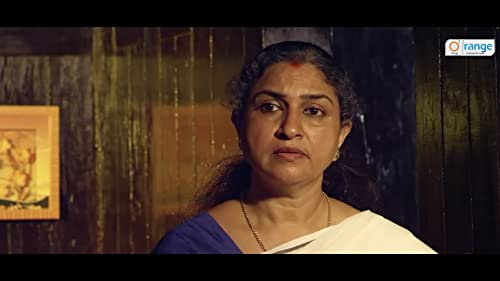 The film revolves around the life of NRI Gopinatha Menon, who returns to his ancestral home and manages to find his roots again.