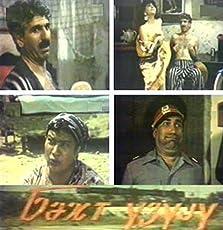 Bäxt üzüyü (1991)