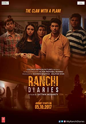 Ranchi Diaries movie, song and  lyrics