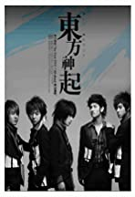 All About TVXQ