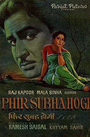Phir Subha Hogi movie, song and  lyrics